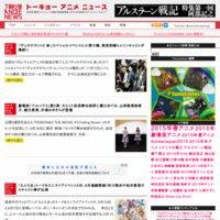 トーキョーアニメニュース - TOKYO ANIME NEWS